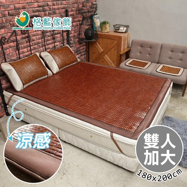 【格藍傢飾】冰涼麻將竹雙人加大床蓆180x200牛筋繩