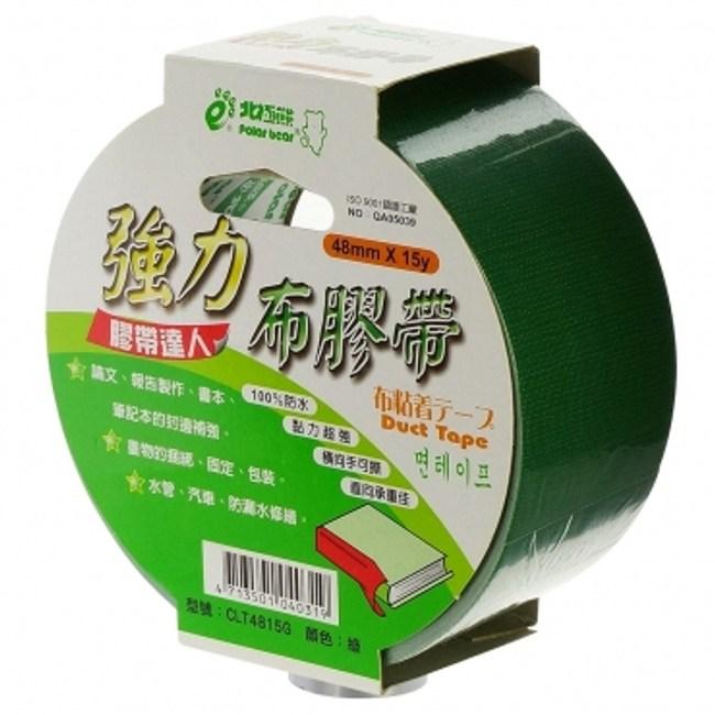 北極熊強力布膠帶48mm*15Y綠色