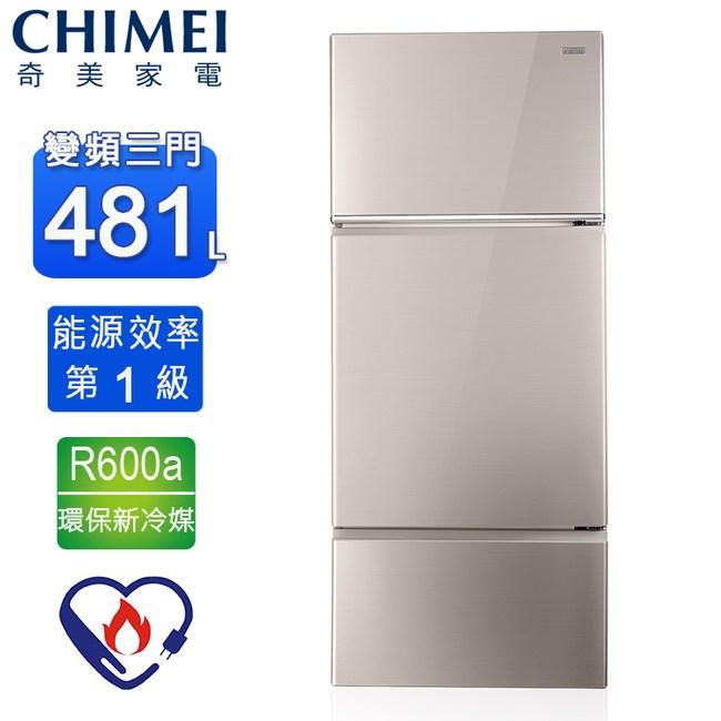 奇美481公升變頻一級三門電冰箱 UR-P481VC~含拆箱定位