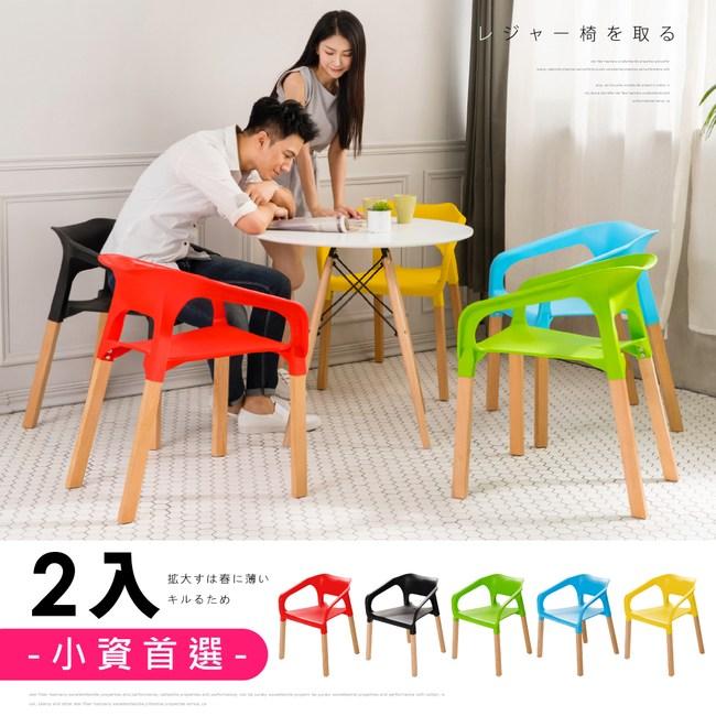 【家具+】2入組-現代時尚低背造型方形休閒椅/餐椅/戶外椅(5色任選)黃色-2