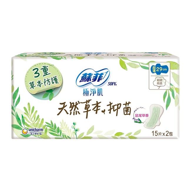 蘇菲極淨肌天然草本抑菌超薄潔翼夜用(29cm)(15片x 24包/箱)