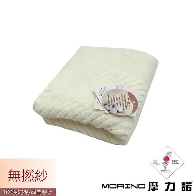 MORINO無撚紗舒柔簡約方巾2件組-白色