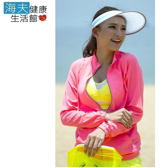 【海夫】HOII SunSoul后益 先進光學 涼感防曬 立領T 外套紅 XL