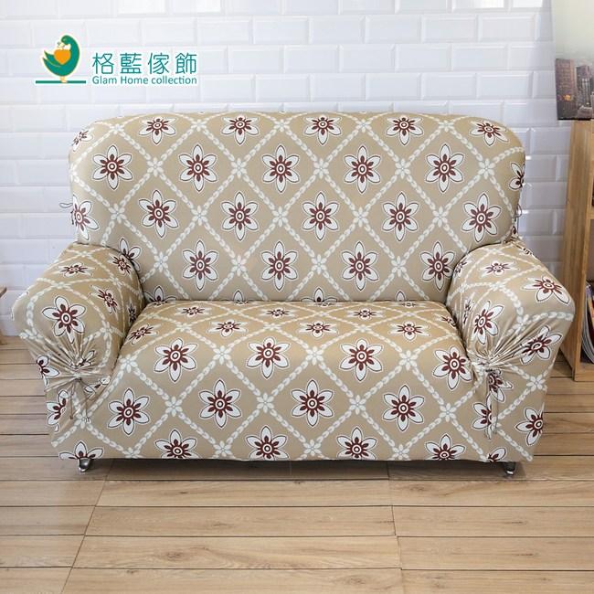 【格藍傢飾】波斯迷情涼感彈性沙發套-咖3人
