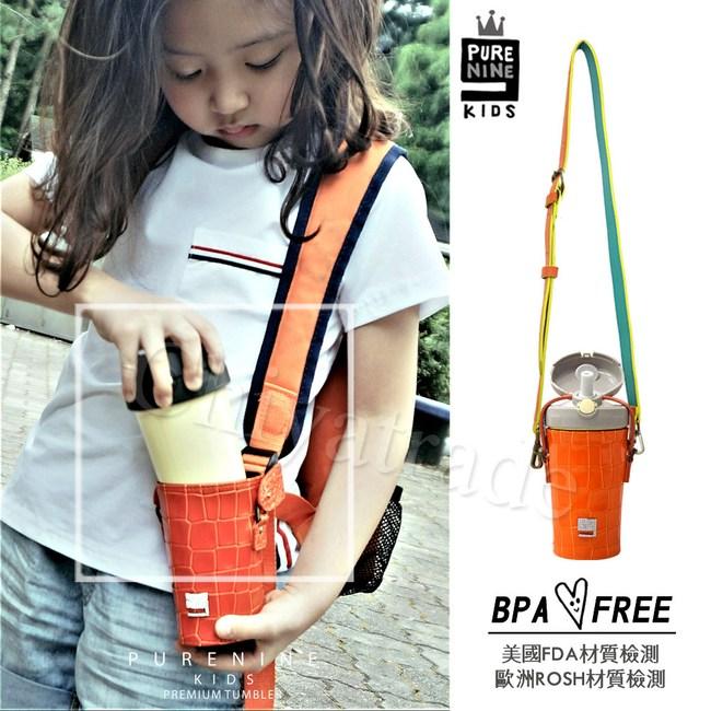 韓國PURENINE-兒童時尚彈蓋保溫杯290ML-橘套灰蓋