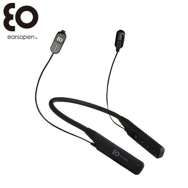 BOCO HA-5 CL-1002 聽覺輔助骨傳導藍牙耳機(公司貨)黑色