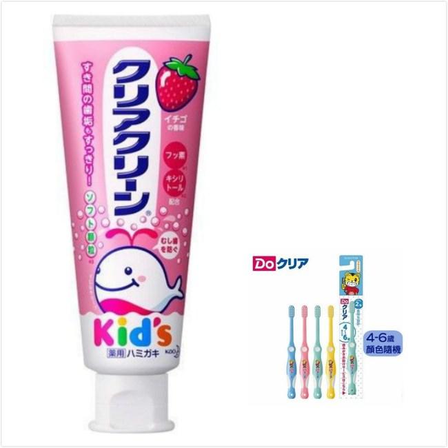日本 KAO 兒童牙膏-草莓(70g*3)+4~6歲兒童牙刷*6