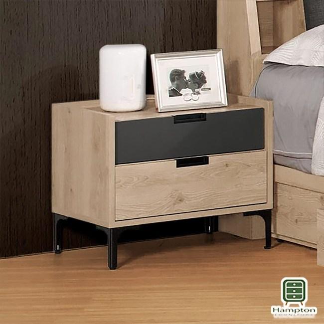 【Hampton 漢汀堡】加德納1.8尺床頭櫃