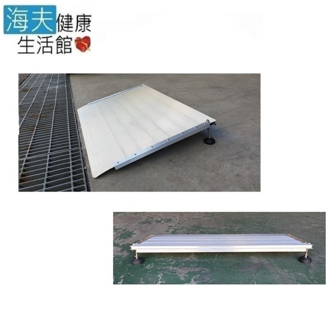 【海夫】斜坡板專家輕型可攜帶 單側門檻斜坡板 M59(坡道長度59公分高6~8.5CM(短