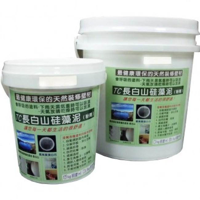 十田TC多功能硅藻泥天然壁材1kg-白