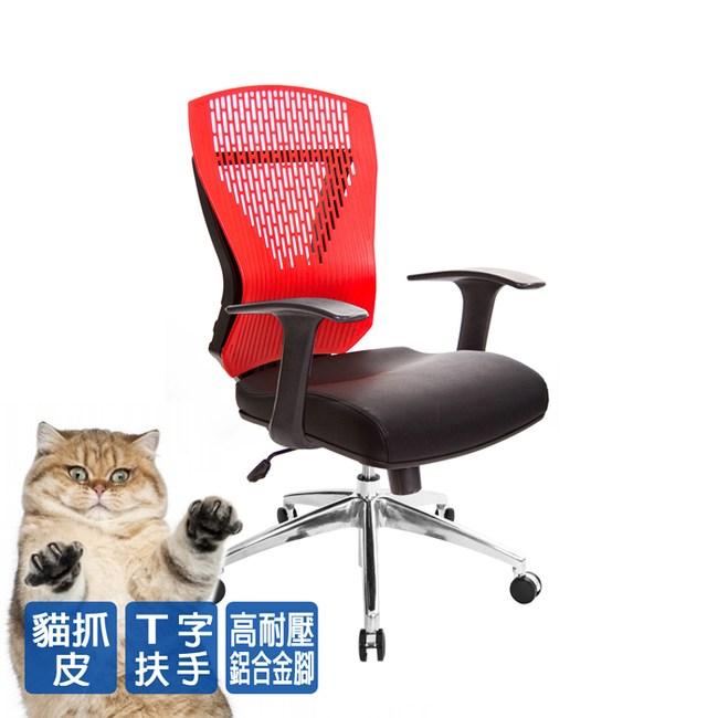 GXG 貓抓皮 短背電腦椅 (T字扶手) 型號8113LU#訂購備註顏色