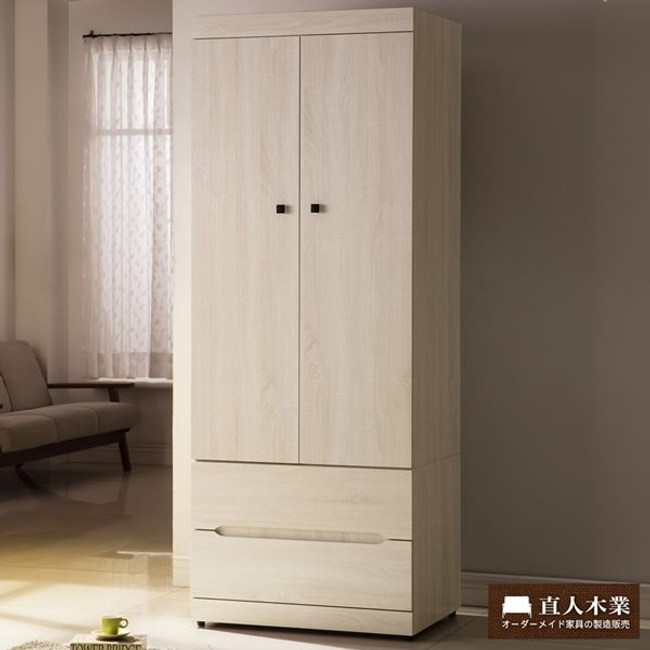 【直人木業】COCO 白橡80CM高衣櫃