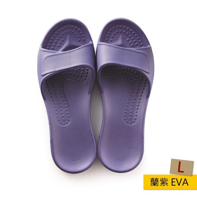 HOLA EVA柔軟室內拖 蘭紫 L尺寸