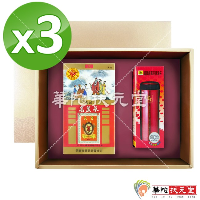 【華陀扶元堂】高麗蔘茶禮盒3盒(高麗蔘茶包+鍋寶保溫杯)