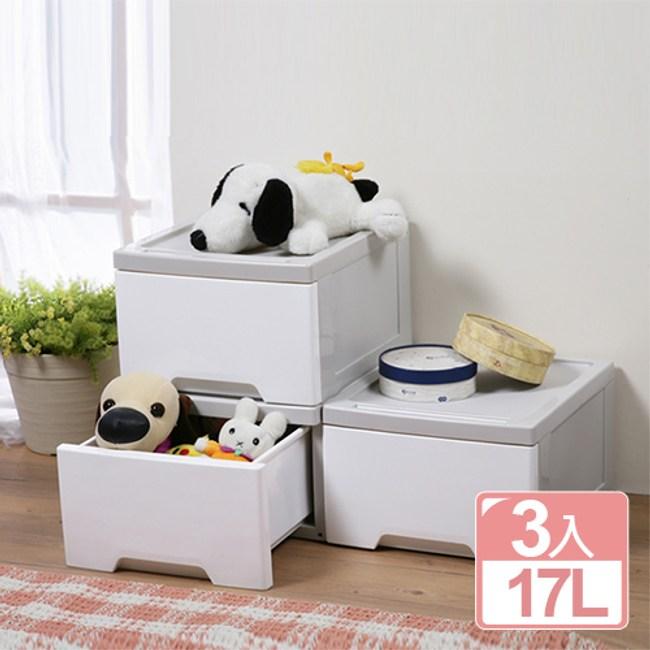 《真心良品》清新單抽收納整理箱17L(3入)