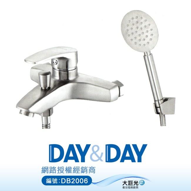 DAY&DAY 不鏽鋼無鉛浴用壁式單槍水龍頭_ED-HS4018