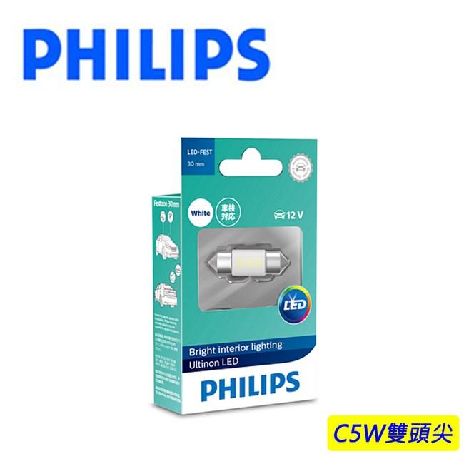 Philips 飛利浦LED VISION晶亮系列C5W雙頭尖小燈C5W