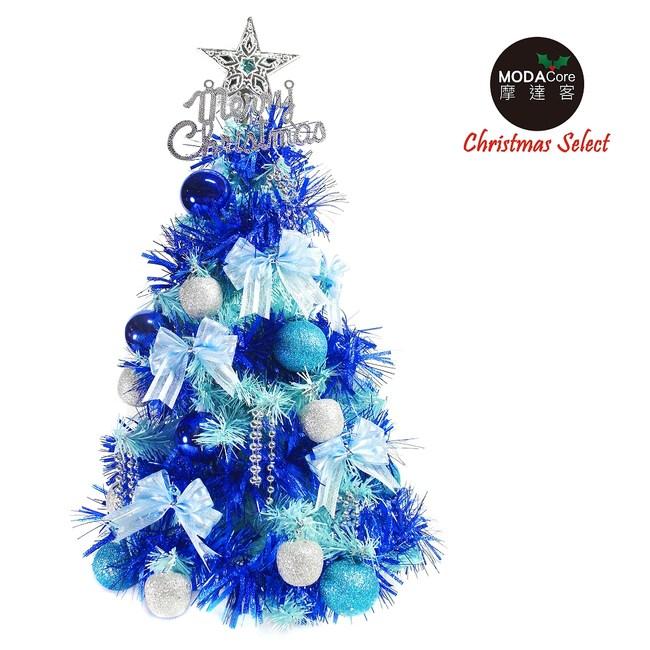 【摩達客】台灣製夢幻2尺/2呎(60cm)經典冰藍色聖誕樹(藍銀色系)本島免運費