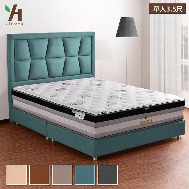 【伊本家居】威尼斯 貓抓皮床組兩件 單人加大3.5尺(床頭片+床底)米杏色5103