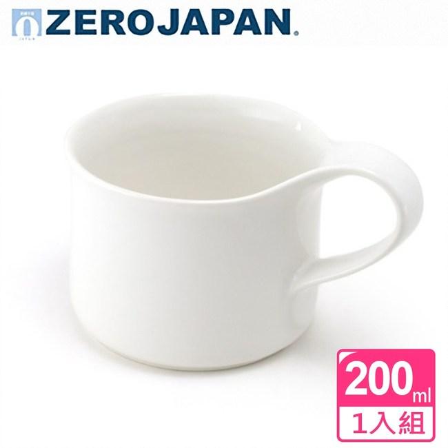 ZERO JAPAN 造型馬克杯(小)200cc(白色)200cc 白色