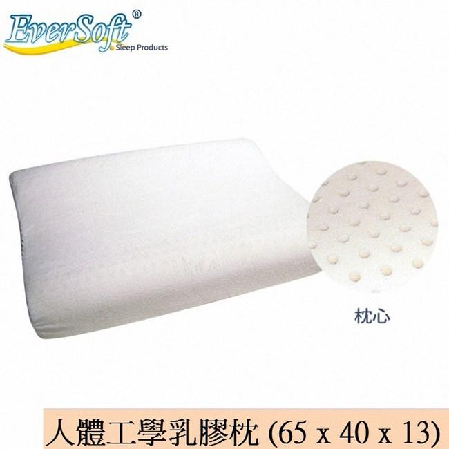 【海夫】 EverSoft 人體工學乳膠 枕頭65 x 40 x 13