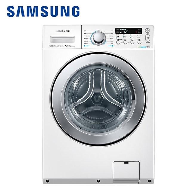 (含基本安裝)三星 14KG變頻滾筒洗脫烘洗衣機 WD14F5K5ASW/TW
