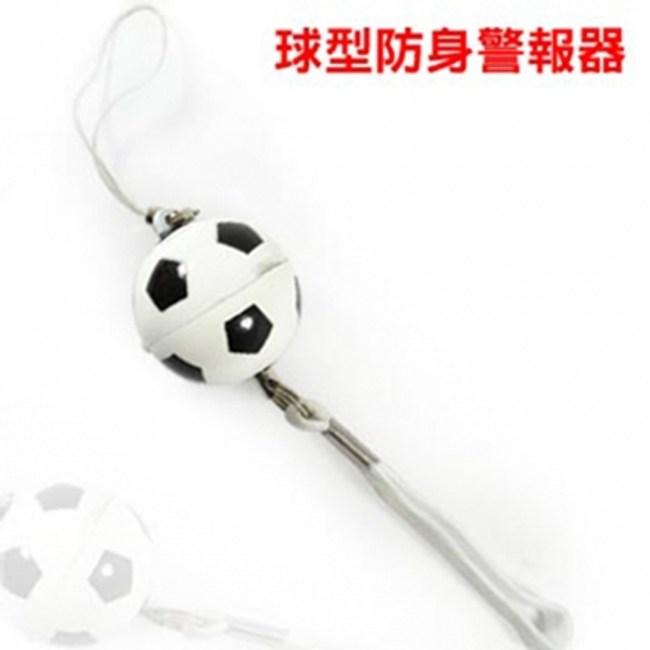 超高音球型防身警報器-足球(ALM-100-B-01 SC)