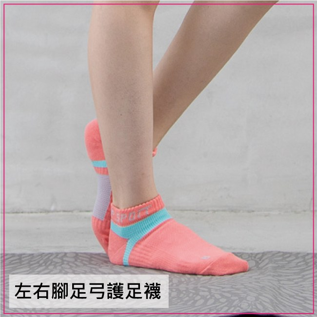 貝柔輕量足弓護足船襪_女(6雙組)深蘭紫_6雙組