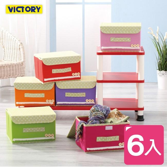 【VICTORY】小型日式摺疊收納箱8.5L(6入)#1325024