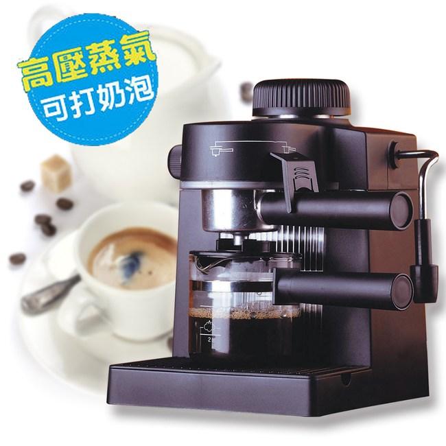 【優柏EUPA】5bar 義式濃縮咖啡機 TSK-183