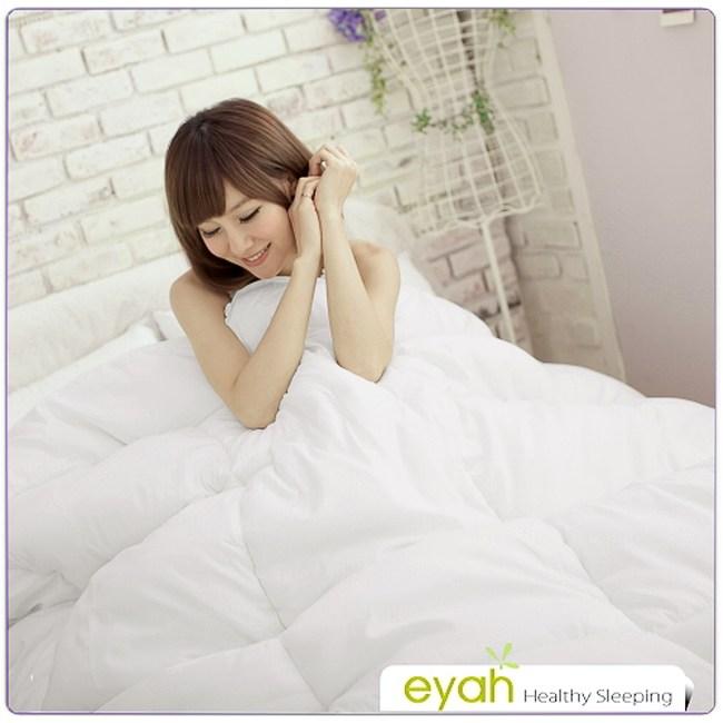 【eyah】防污科技澳洲羊毛舒眠冬被-白
