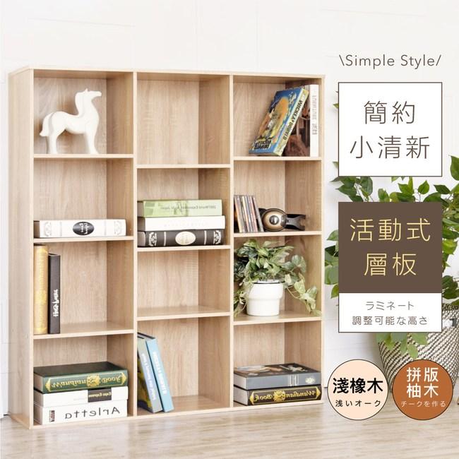 【Hopma】經典十二格書櫃/收納櫃-淺橡木