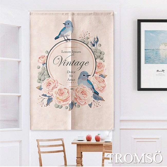 TROMSO厚白棉麻風尚門簾-D25鳥語玫瑰