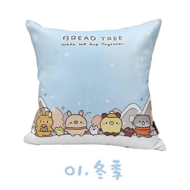 【BREAD TREE麵包樹】靠墊/抱枕 3D數碼印染-多款任選冬季