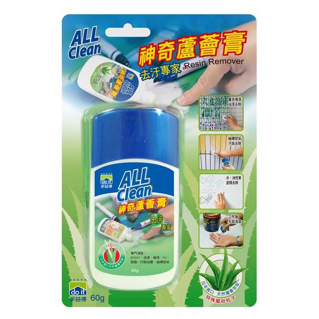 ALL Clean 神奇蘆薈清潔膏 60g 多益得