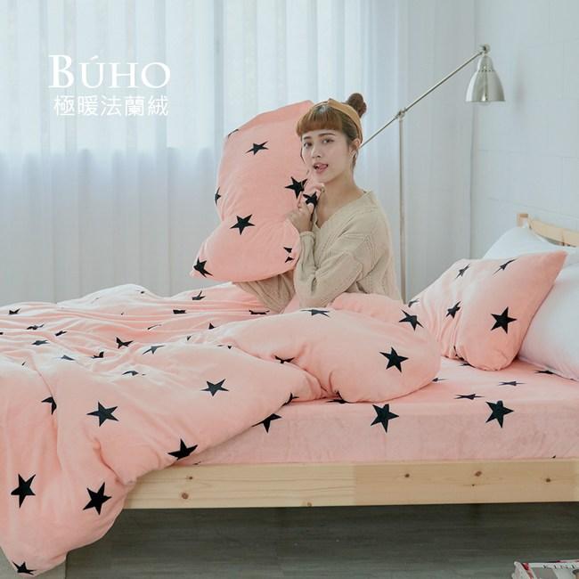 BUHO《喜幻夢奇地》極柔暖法蘭絨單人床包二件組