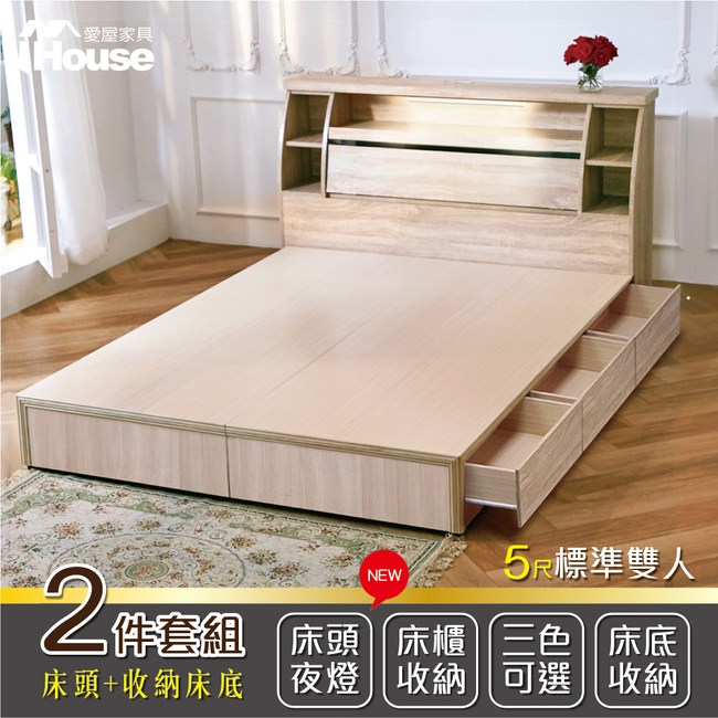 IHouse-尼爾 燈光插座日式收納房間組(床頭箱+六抽收納)-雙人5尺梧桐