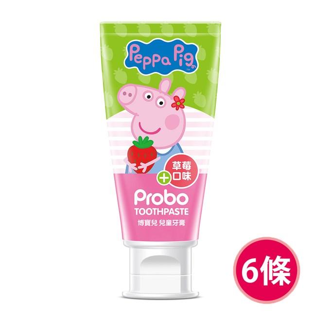 【博寶兒】兒童牙膏 草莓口味-佩佩豬 80gx6條