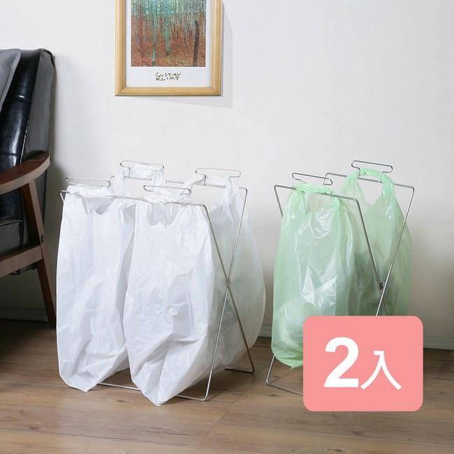 《真心良品》不鏽鋼收納袋支撐架大+小2入組