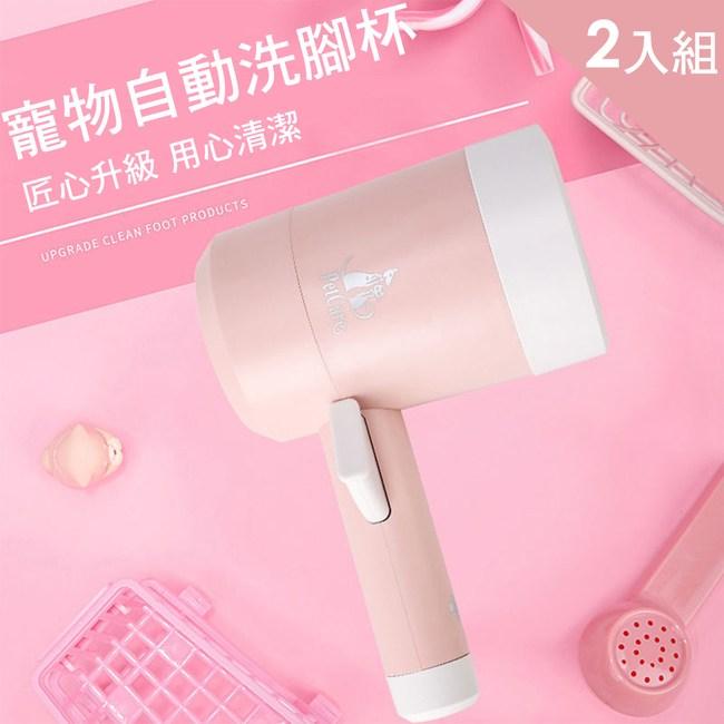 CS22 寵物矽膠洗腳杯(潔足器)-2入組紅色x2