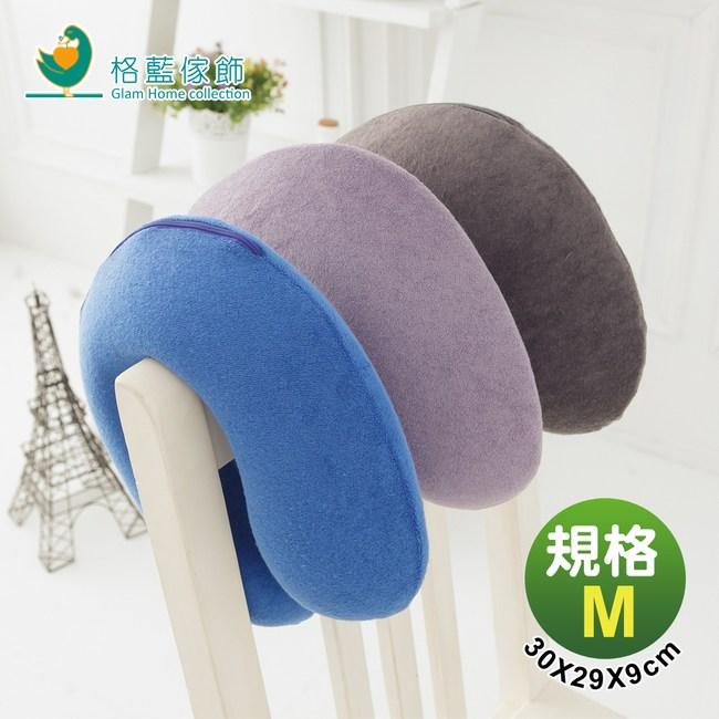 【格藍傢飾】驅蚊防蟎舒壓護頸枕-紫(小)