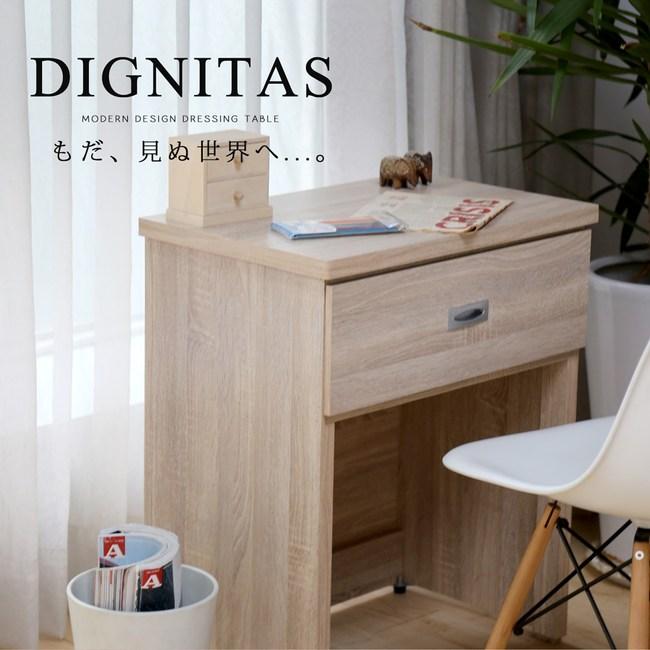 obis 狄尼塔斯2尺化妝台下座/工作桌(不含椅)-2色梧桐
