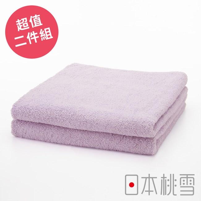 日本桃雪【飯店毛巾】超值兩件組 薰衣草紫