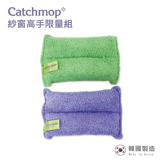【Catchmop】紗窗高手_神奇海綿2入組