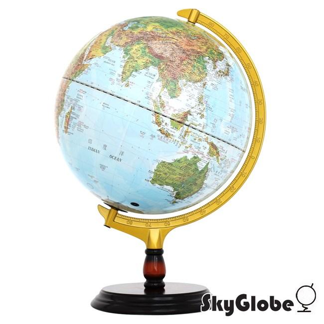 SkyGlobe 12吋地形行政木質地球儀(中英文對照)(附燈)