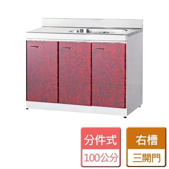 【分件式廚具】不鏽鋼分件式廚具ST-100右槽 本商品無安裝2327