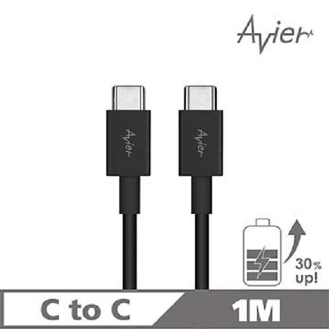 【AVIER】1M 黑 TYPE-C TO C極速充電傳輸線