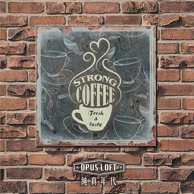 OPUS LOFT純真年代 仿舊咖啡木板畫/牆飾掛畫(coffee)