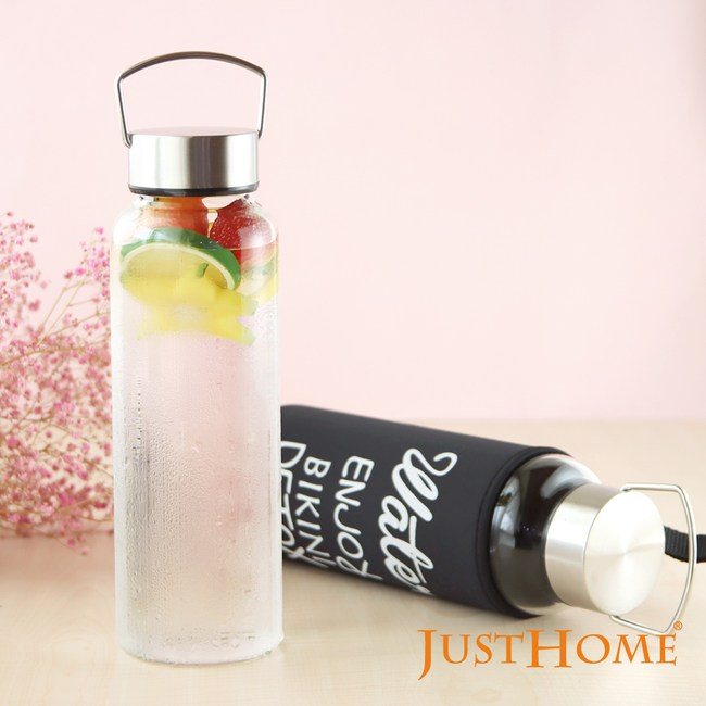 Just Home獨享可提式耐熱玻璃瓶1000ml-附布套(買1送1)