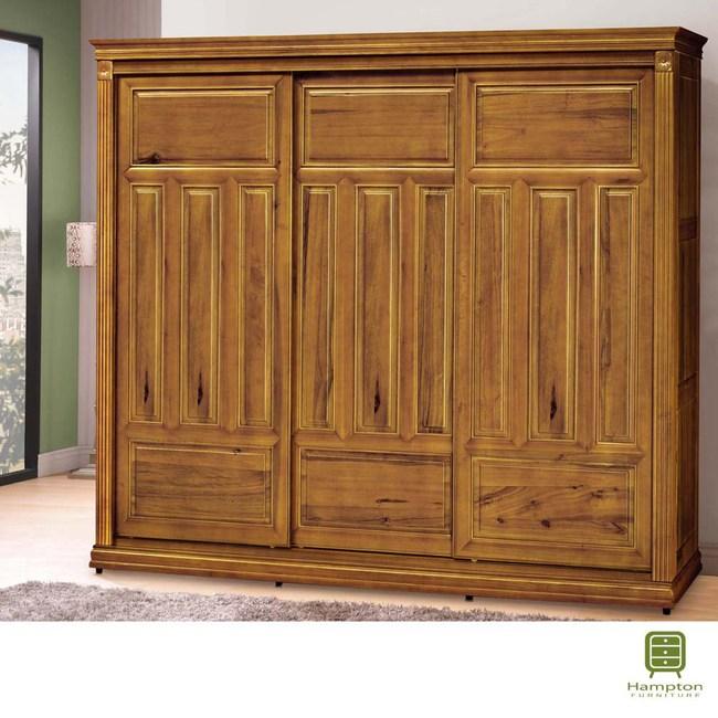 【Hampton 漢汀堡】奈格系列樟木色7尺衣櫥